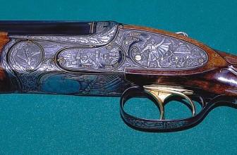 Оружие ЦКИБа